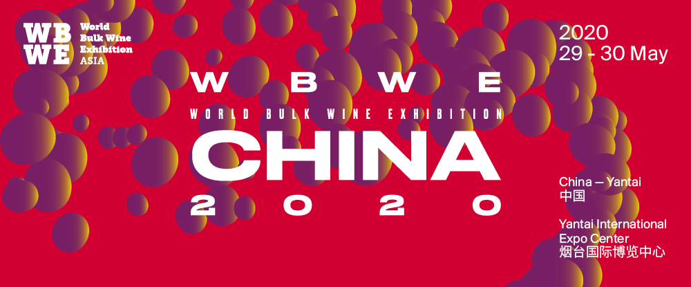 The leading wine-trade fair in Asia will be back in 2020